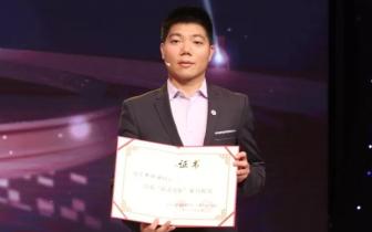 """小伙留学归来致力新药研发 当选""""江苏最美青年"""""""