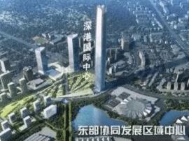 世茂239亿拿下龙岗地块 将建超高新地标!