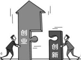 免租6个月 禅城北大数研园推小金刚项目鼓励初创企业