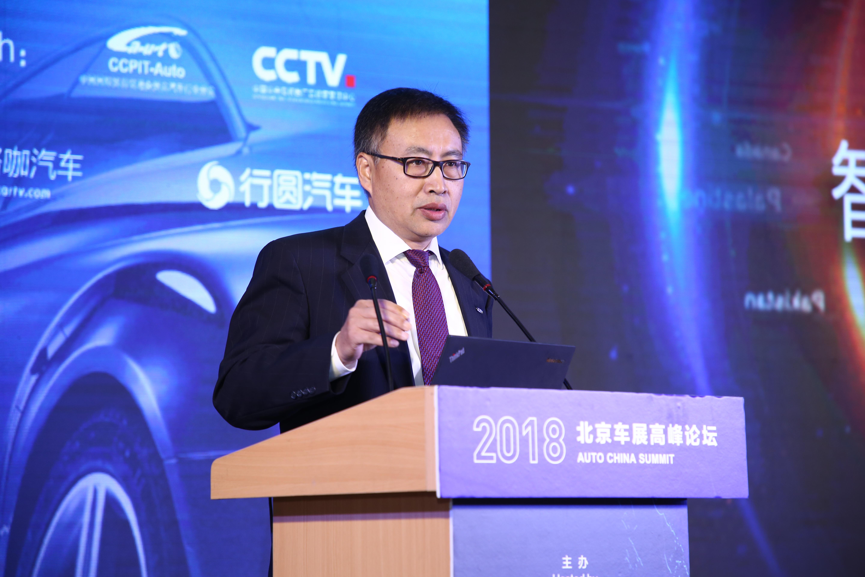 陈安宁:智能汽车将重构汽车行业产业链