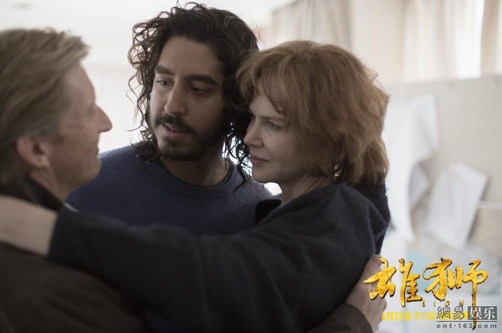 《雄狮》伟大母爱引共鸣 6月22日上映