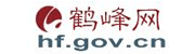 中国鹤峰网