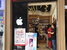 iPhoneX开卖!华强北现货加价千元 罗湖口岸首查4台