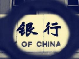 """中小银行加快转型 发力投贷联动欲""""弯道超车"""""""