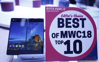 诸多大奖加身 中兴手机MWC2018完美收官