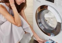 洗衣机新国标将于今年十一起正式实施