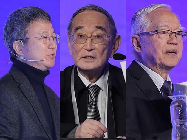 厉以宁吴敬琏等大咖出席网易经济学家年会