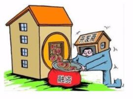 房企对银行依赖增加
