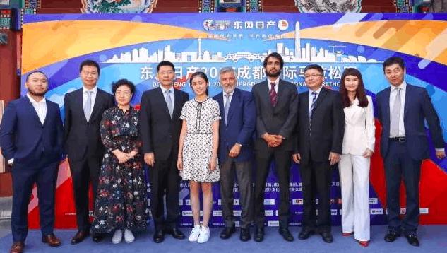 成马见面会:谭维维出任形象大使 公益项目发布