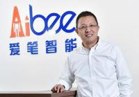原百度高管林元庆创立的Aibee获1.65亿元天使融