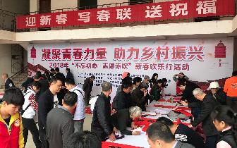 """赤坎举办2018年""""不忘初心,志愿赤坎""""新春欢乐行活动"""