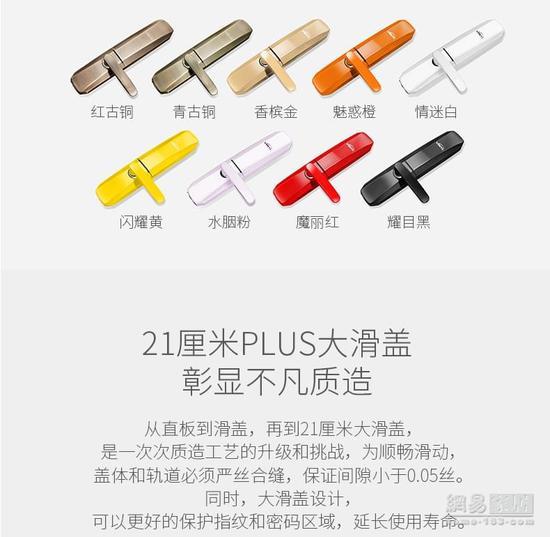 """2017""""葵花""""奖智能锁评选参选作品:因特Y3100-S"""