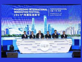 2017广州国际创新节圆满收官 三天盛会多维度演绎创新