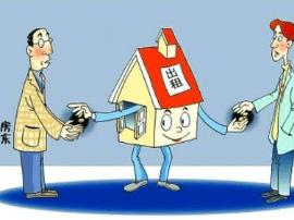 租赁万亿市场看上去很美 房企应该冷静看待
