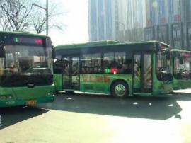 乘公交车出行的长治人注意了 小心手机被盗!