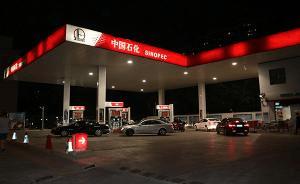 中国石化奉命攻关技术 国六汽柴油呼之欲出