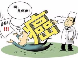 中国医药城一入驻药企抗肿瘤新药已获临床批准
