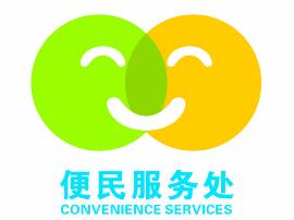 """灵宝市涧东区积极搭建""""党建+便民服务平台"""""""
