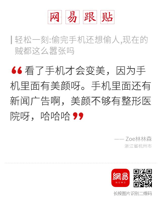 河南煤田地质局原局长受贿受审 被控受贿587万