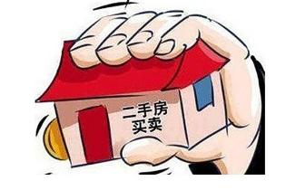 买卖租赁二手房 有了官方合同