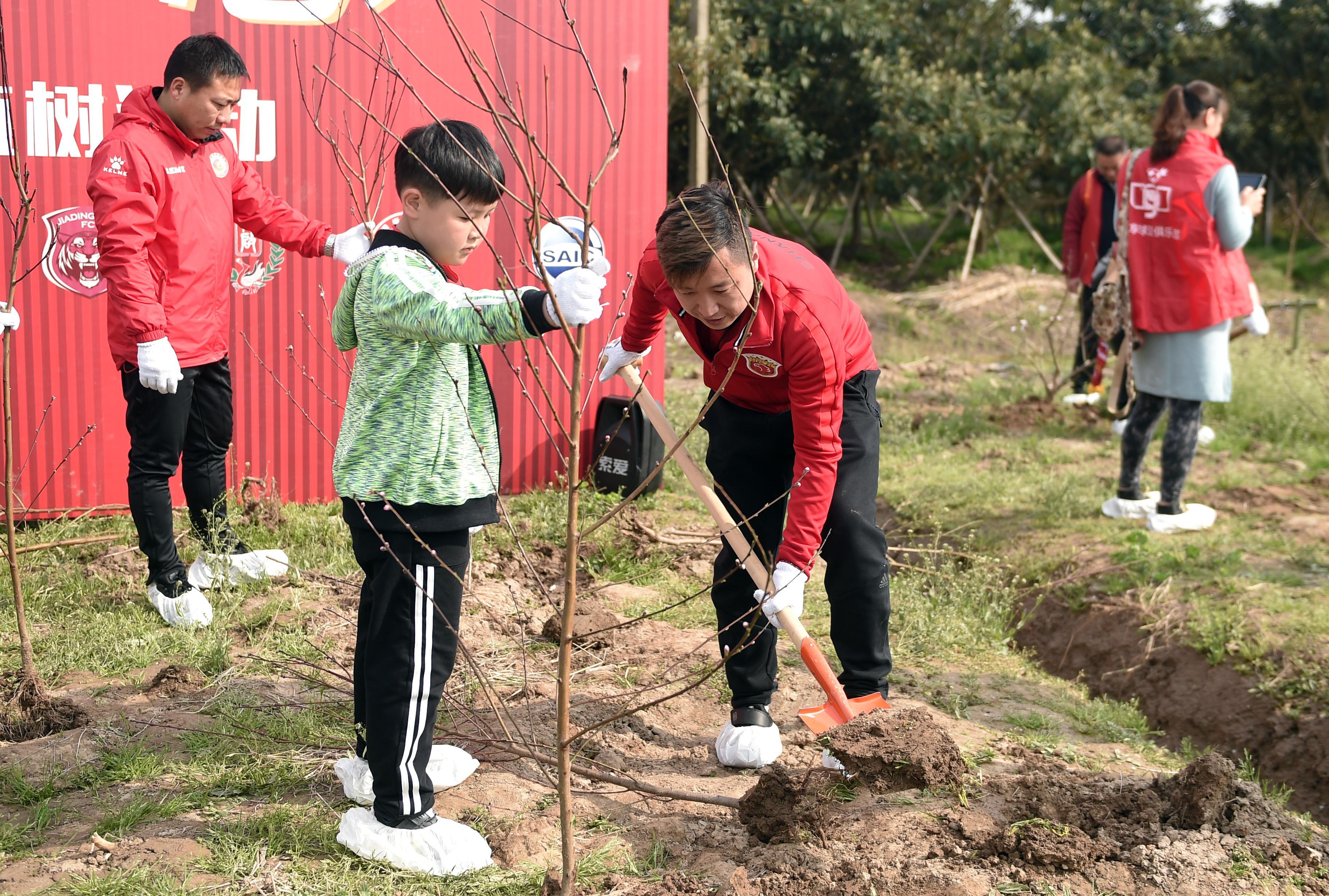 上港球迷观战球队训练赛 植树活动呵护树苗成长