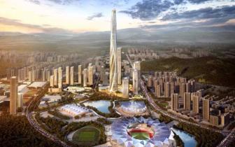 深圳高度将再刷新!超600米新第一高楼今日动工