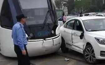 运营仅3天 造价超千万的有轨电车被小汽车撞破头