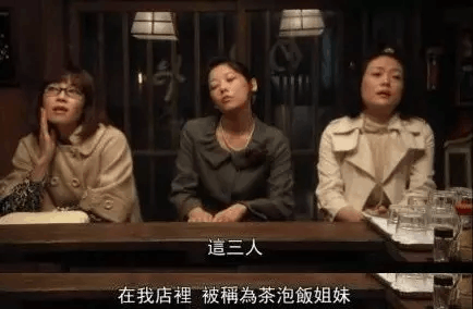 不只吴昕演技差,快乐家族个个都是烂片王!