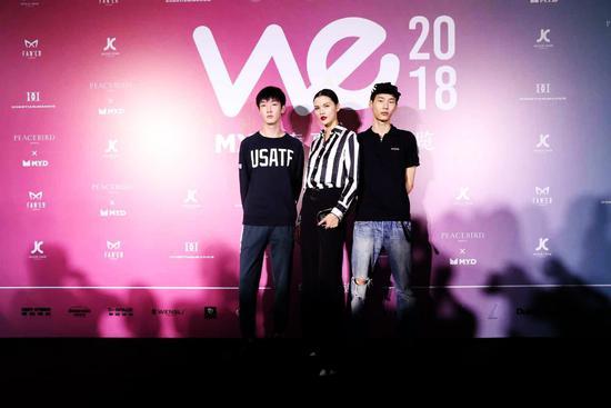 """成龙大哥现场助阵 开启M.Y.D""""WE""""2018视觉盛宴"""