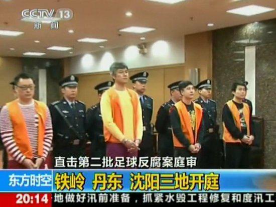 申思、祁宏、江津、小李明受审