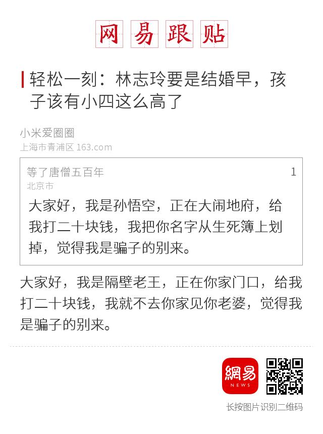 林郑月娥将发表任内首份施政报告港媒关注