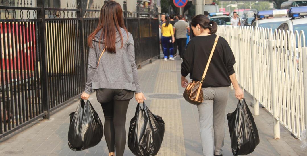 告别北京!世纪天乐的最后扫货狂欢