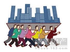 大城市住房改革方向 租购并举大力发展租房