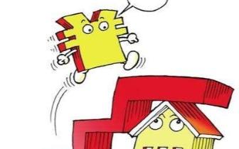 二手房利率上浮30%?房贷利率全线上浮