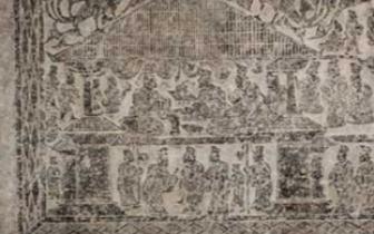 汉画拓片:汉代社会的百科全书
