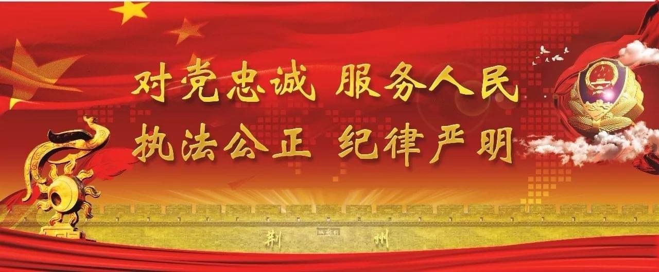 【荆州警事】央视聚焦:七旬老人陷淤泥,蜀黍及时营救