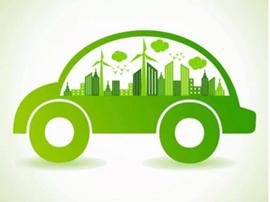 下月起至2020年,新能源车免征车辆购置税