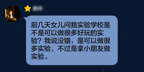 轻松一刻:抱歉黄圣依,最近很想屏蔽你!