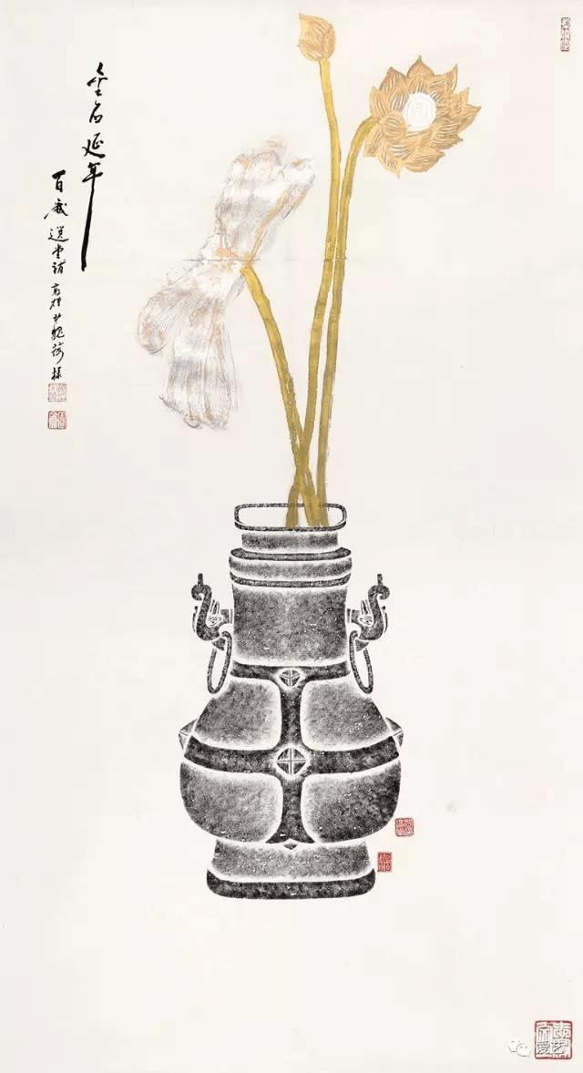 莲莲吉庆——饶宗颐教授荷花书画巡回展