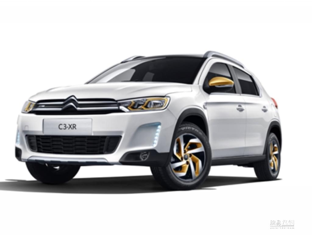 即日起可选购 雪铁龙C3-XR 25周年版上市