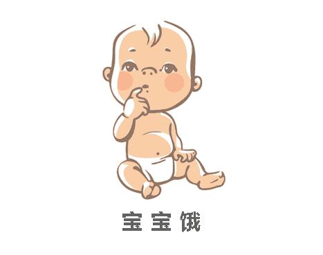 胸小的妈妈被嫌弃?宝宝不答应!