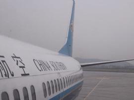 再见经典:中国最后一架波音733客机退役