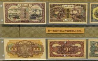 河北历史上的货币 一部完整的文明史