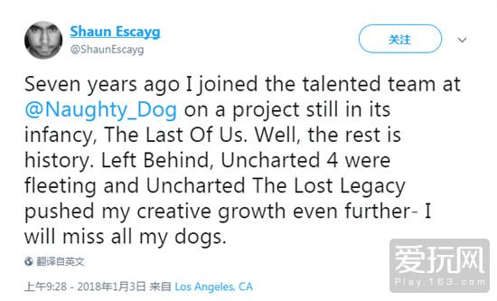 Escayg发出的宣告离职推特
