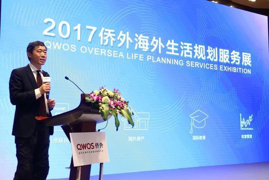 侨外移民:李稻葵与海内外专家畅谈海外生活规划