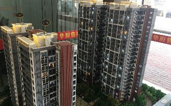 与恒大、碧桂园相邻 潮州市区该楼盘最低价仅5730元/㎡