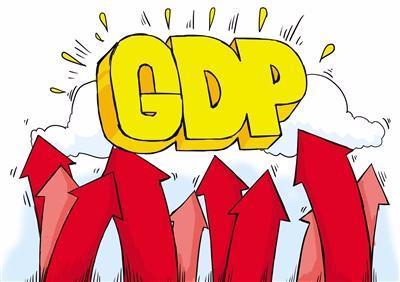 发改委副秘书长:预计今年中国GDP增速在6.5%-6.8%