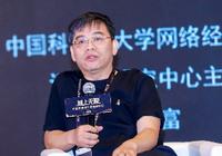 吕本富:真正价值点的挖掘是区块链必须面临的考