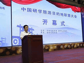 太行大峡谷成功签约中国研学旅游目的地