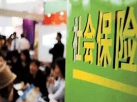 闻喜县全民参保登记工作领导组办公室召开工作推进会